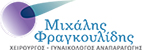 fragkoulidis logo sticky