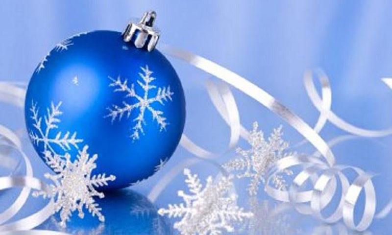 Σας ευχόμαστε Χρόνια Πολλά και Καλές Γιορτές